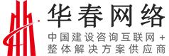 陕西华春网络科技股份有限公司